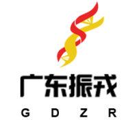 Bericht bevestigt: GZE beschikt niet over benodigde financiële en technische capaciteit