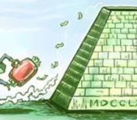 Centrale Bank waarschuwt voor piramidespel 'E Flor'